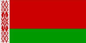 Belarus'da Eğitim